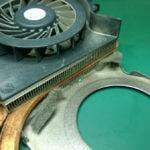 Konserwacja układu chłodzenia – Sony Vaio VPCEB3M1E